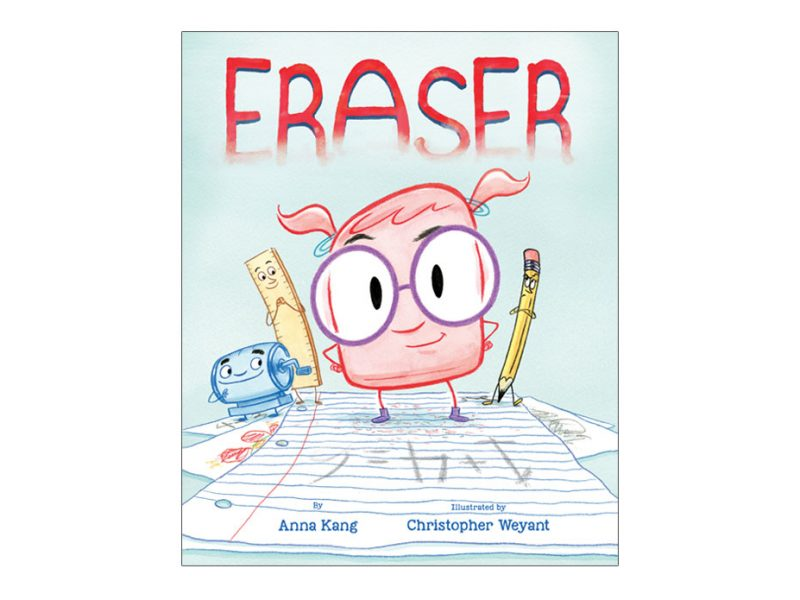 children's book about a pink eraser