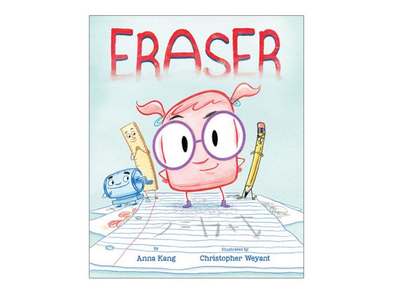 children's book about a pink eraser